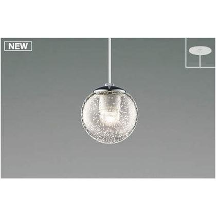 コイズミ照明 LED ペンダント 高-102 幅-φ100 全長-1300~600 埋込穴径-φ75 埋込必要高-100mm AP47563L