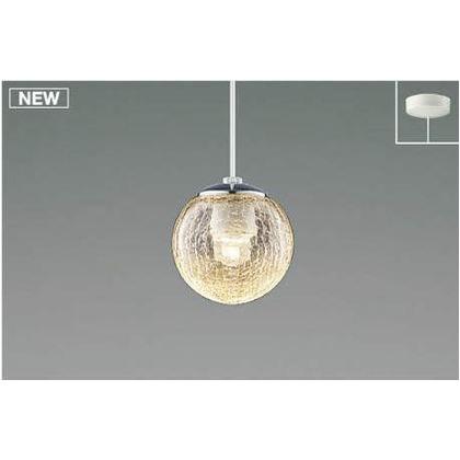 コイズミ照明 LED ペンダント 高-102 幅-φ100 全長-1300~600mm AP47564L