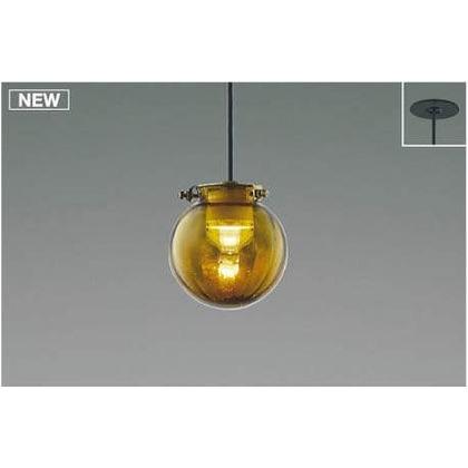 コイズミ照明 LED ペンダント 高-107 幅-φ100 全長-1300~600 埋込穴径-φ75 埋込必要高-100mm AP47572L