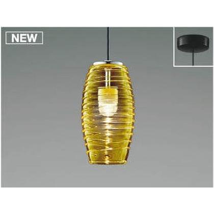コイズミ照明 LED ペンダント 高-188 幅-φ100 全長-1300~600mm AP47578L