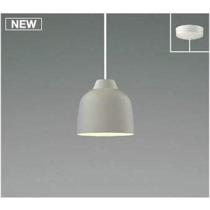コイズミ照明 LED ペンダント 高-95 幅-φ100 全長-1300~600mm AP47584L