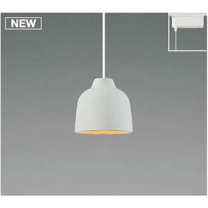 コイズミ照明 LED ペンダント 高-95 幅-φ100 全長-1300~600mm AP47591L