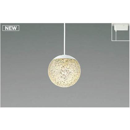 コイズミ照明 LED ペンダント 高-100 幅-φ100 全長-1300~600mm AP47614L