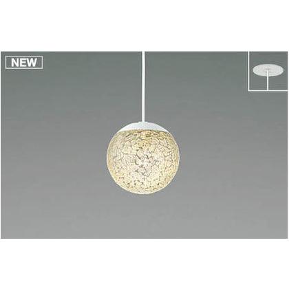 コイズミ照明 LED ペンダント 高-100 幅-φ100 全長-1260~560 埋込穴径-φ75 埋込必要高-100mm AP47615L