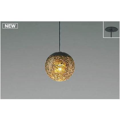 コイズミ照明 LED ペンダント 高-100 幅-φ100 全長-1260~560 埋込穴径-φ75 埋込必要高-100mm AP47618L