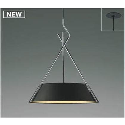 コイズミ照明 LED ペンダント 高-450 幅-φ400 全長-1300~600 埋込穴径-φ75 埋込必要高-100mm AP47622L