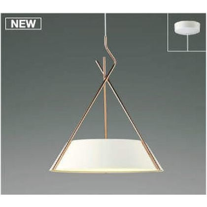 コイズミ照明 LED ペンダント 高-450 幅-φ400 全長-1300~600mm AP47623L