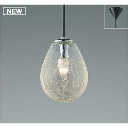 コイズミ照明 LED ペンダント 高-220 幅-φ160 全長-1300~500mm AP47836L