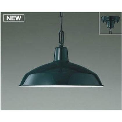 コイズミ照明 LED ペンダント 高-274 幅-φ400 全長-1500~475mm AP47852L