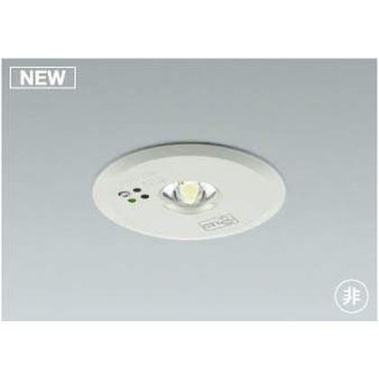 コイズミ照明 LED 非常灯 幅-φ120 出幅-4 埋込穴径-φ100 埋込高-74mm AR46500L