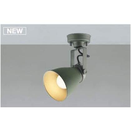 コイズミ照明 LED スポットライト 高-142 幅-φ120mm AS46962L