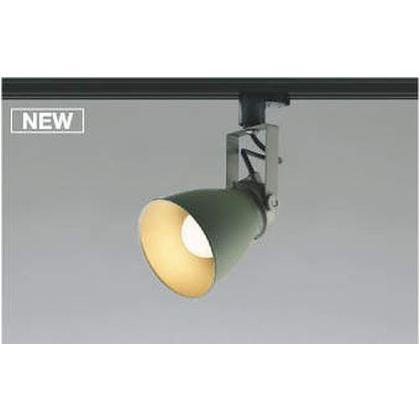 コイズミ照明 LED スポットライト 高-132 幅-φ120mm AS46963L