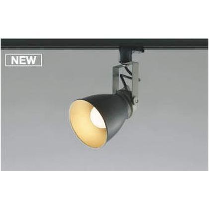 コイズミ照明 LED スポットライト 高-132 幅-φ120mm AS47414L