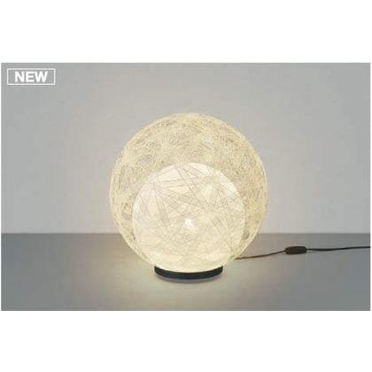 コイズミ照明 LED スタンド 高-400 幅-φ390 コード長-2000mm AT47456L