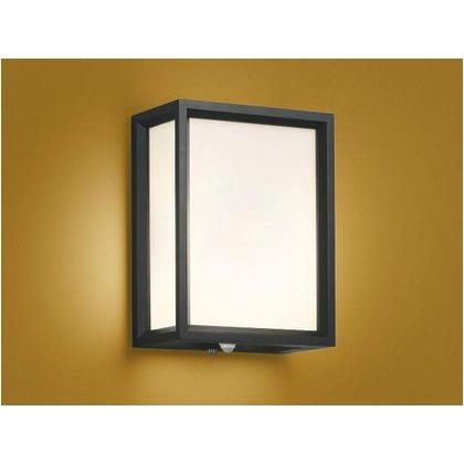 コイズミ照明 LED 防雨型ブラケット 高-280 幅-208 出幅-120mm AU45170L