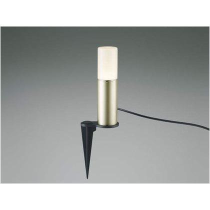 コイズミ照明 LED ガーデンライト 地上高-355 幅-φ90 埋込深-250mm AU45176L