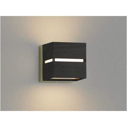 コイズミ照明 LED 防雨型ブラケット 幅-□135 出幅-168mm AU45204L