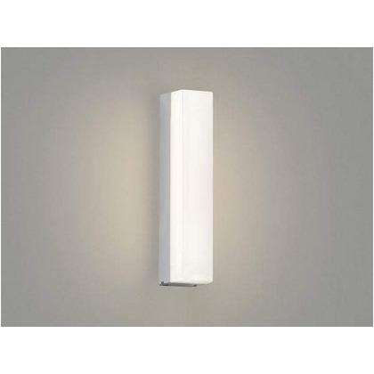 コイズミ照明 LED 防雨型ブラケット 高-334 幅-72 出幅-90mm AU45235L