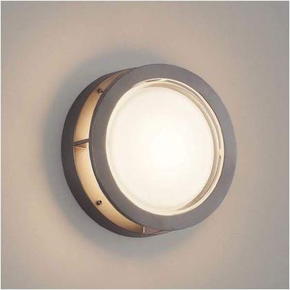 コイズミ照明 LED 防雨型ブラケット 幅-φ250 出幅-99mm AU45920L