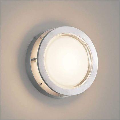コイズミ照明 LED 防雨型ブラケット 幅-φ250 出幅-99mm AU45921L