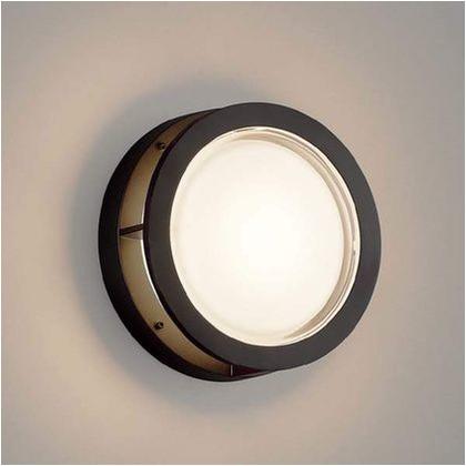 コイズミ照明 LED 防雨型ブラケット 幅-φ250 出幅-99mm AU46394L