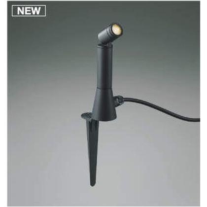 コイズミ照明 LED アウトドアスパイクスポットライト 本体長-51 地上高-226 埋込深-175 本体幅-φ35mm AU47308L