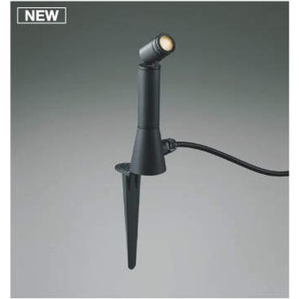 コイズミ照明 LED アウトドアスパイクスポットライト 本体長-51 地上高-226 埋込深-175 本体幅-φ35mm AU47309L