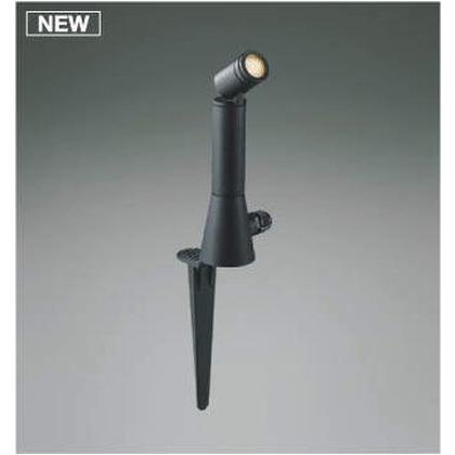 コイズミ照明 LED アウトドアスパイクスポットライト 本体長-51 地上高-226 埋込深-175 本体幅-φ35mm AU47317L