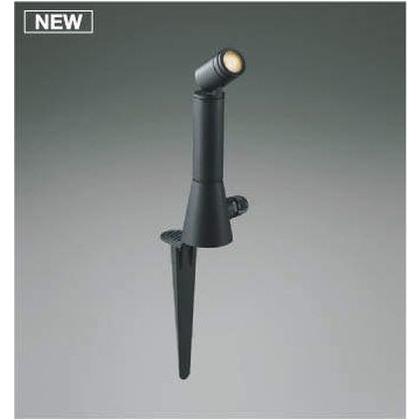 コイズミ照明 LED アウトドアスパイクスポットライト 本体長-51 地上高-226 埋込深-175 本体幅-φ35mm AU47320L
