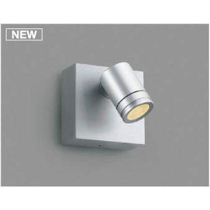 コイズミ照明 LED アウトドアスポットライト 幅-□80 出幅-76mm AU47326L