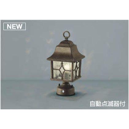 コイズミ照明 LED 門柱灯 高-334 幅-□164mm AU47338L