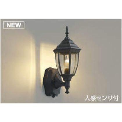 コイズミ照明 LED 防雨型ブラケット 高-390 幅-164 出幅-212mm AU47340L