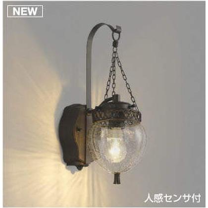 コイズミ照明 LED 防雨型ブラケット 高-425 幅-163 出幅-237mm AU47344L