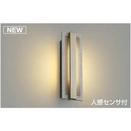 コイズミ照明 LED 防雨型ブラケット 高-385 幅-120 出幅-95mm AU48008L