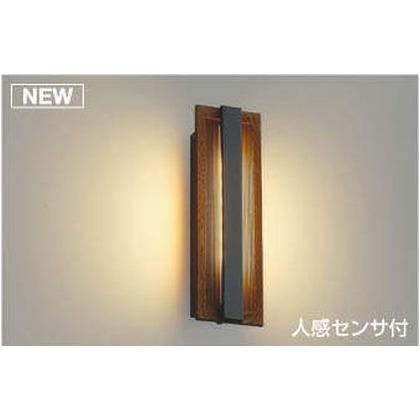 コイズミ照明 LED 防雨型ブラケット 高-385 幅-120 出幅-95mm AU48012L