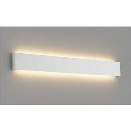 コイズミ照明 LED ブラケット 高-135 幅-1223 出幅-40mm XB44052L ブラケット