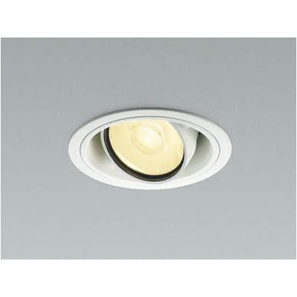 コイズミ照明 LED ユニバーサルダウンライト 幅-φ110 出幅-2 埋込穴径-φ100 埋込高-96 取付必要高-96mm XD40921L ユニバーサルダウンライト