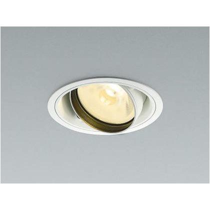 コイズミ照明 LED ユニバーサルダウンライト 幅-φ135 出幅-2 埋込穴径-φ125 埋込高-121 取付必要高-121mm XD40936L ユニバーサルダウンライト