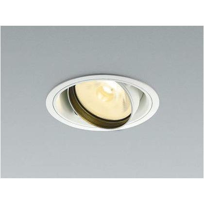 コイズミ照明 LED ユニバーサルダウンライト 幅-φ135 出幅-2 埋込穴径-φ125 埋込高-121 取付必要高-121mm XD40943L ユニバーサルダウンライト