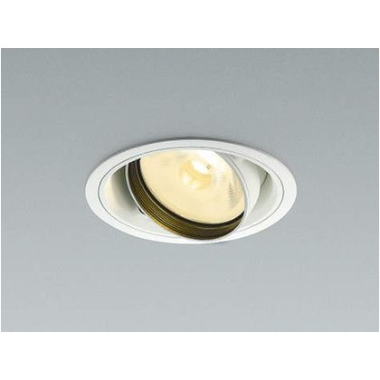 コイズミ照明 LED ユニバーサルダウンライト 幅-φ135 出幅-2 埋込穴径-φ125 埋込高-121 取付必要高-121mm XD40948L ユニバーサルダウンライト