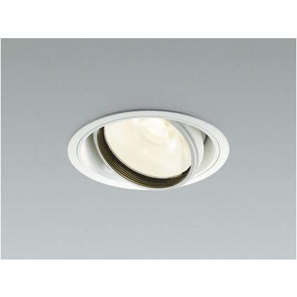コイズミ照明 LED ユニバーサルダウンライト 幅-φ160 出幅-2 埋込穴径-φ150 埋込高-148 取付必要高-148mm XD41034L ユニバーサルダウンライト