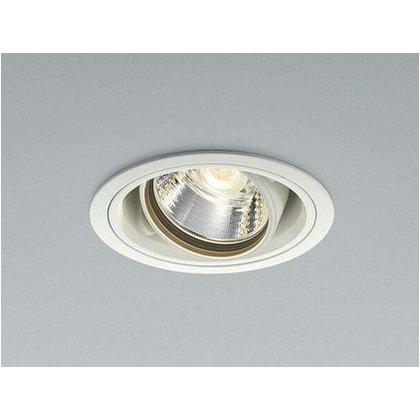 コイズミ照明 LED ユニバーサルダウンライト 幅-φ110 出幅-2 埋込穴径-φ100 埋込高-96 取付必要高-96mm XD43851L ユニバーサルダウンライト