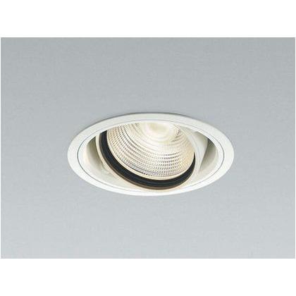 コイズミ照明 LED ユニバーサルダウンライト 幅-φ135 出幅-2 埋込穴径-φ125 埋込高-121 取付必要高-121mm XD44549L ユニバーサルダウンライト
