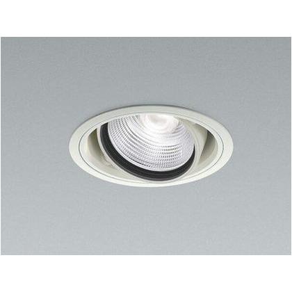 コイズミ照明 LED ユニバーサルダウンライト 幅-φ135 出幅-2 埋込穴径-φ125 埋込高-121 取付必要高-121mm XD44551L ユニバーサルダウンライト