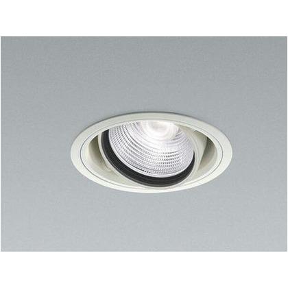 コイズミ照明 LED ユニバーサルダウンライト 幅-φ135 出幅-2 埋込穴径-φ125 埋込高-121 取付必要高-121mm XD44552L ユニバーサルダウンライト