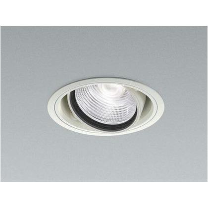 コイズミ照明 LED ユニバーサルダウンライト 幅-φ135 出幅-2 埋込穴径-φ125 埋込高-121 取付必要高-121mm XD44553L ユニバーサルダウンライト