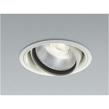 コイズミ照明 LED ユニバーサルダウンライト 幅-φ160 出幅-2 埋込穴径-φ150 埋込高-148 取付必要高-148mm XD44557L ユニバーサルダウンライト