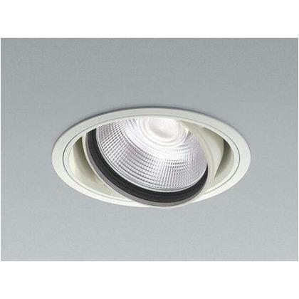 コイズミ照明 LED ユニバーサルダウンライト 幅-φ160 出幅-2 埋込穴径-φ150 埋込高-148 取付必要高-148mm XD44561L ユニバーサルダウンライト
