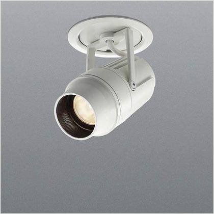 コイズミ照明 LED ユニバーサルダウンライト 出幅-94 埋込穴径-φ60 埋込高-121 取付必要高-125 本体幅-φ67mm XD46534L ユニバーサルダウンライト