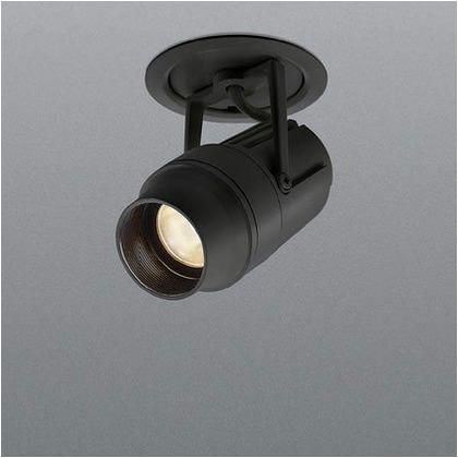 コイズミ照明 LED ユニバーサルダウンライト 出幅-94 埋込穴径-φ60 埋込高-121 取付必要高-125 本体幅-φ67mm XD46536L ユニバーサルダウンライト